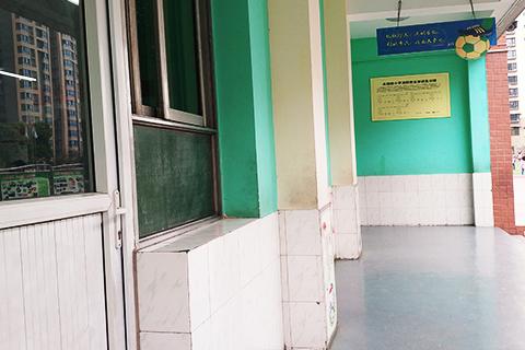 四川成都市高中生贫困补助申请需要满足的流程有哪些2020