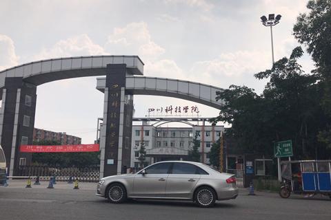 四川成都交通事故处理需要什么手续