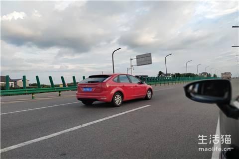 四川成都市驾驶证遗失补办程序包括什么