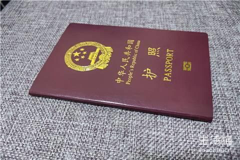 成都护照办理条件、费用、地点、政策规定、线上查询、电话查询是如何的