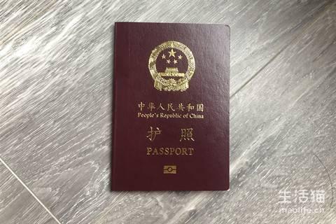成都护照补办