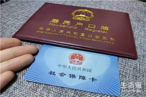 2020四川成都社保个人缴费基数的规定有哪些