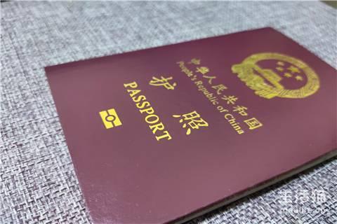 成都护照办理地点、政策规定、办理时间、办理费用