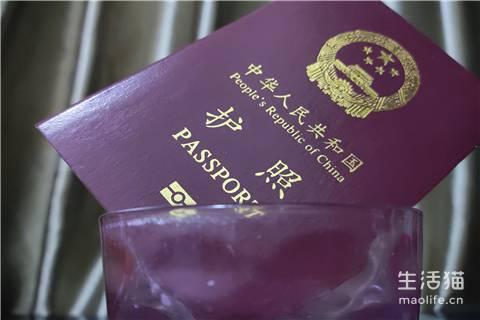 成都护照线上查询、政策规定、线下查询、办理条件