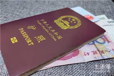 四川成都市青羊区护照办理需要什么手续2020