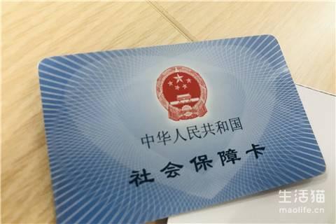 2020四川成都市男方报销生育保险要满足什么流程