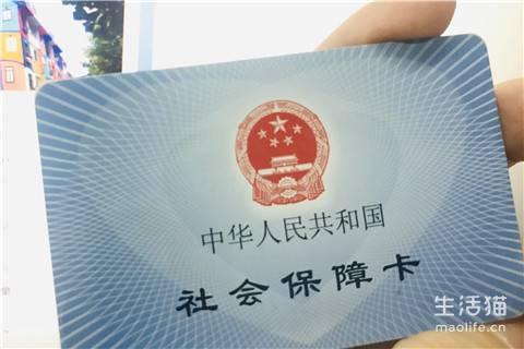 四川成都市申请低保条件的法律规定