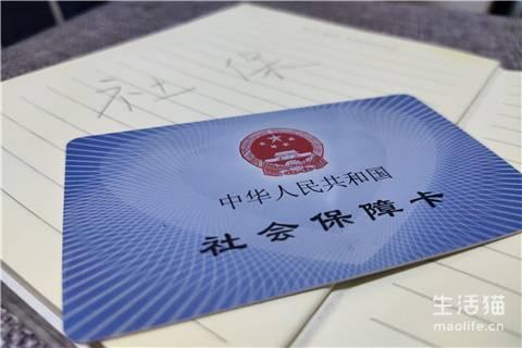2020四川成都六级工伤最新如何赔偿