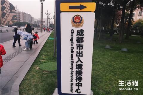 成都申请越南商务签证(90天)